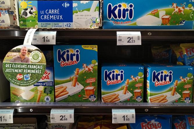 バゲットのお供に Kiri チーズ