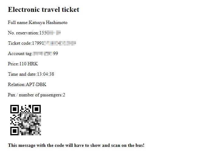 ドブロブニク空港シャトルバスの「eチケット」の例