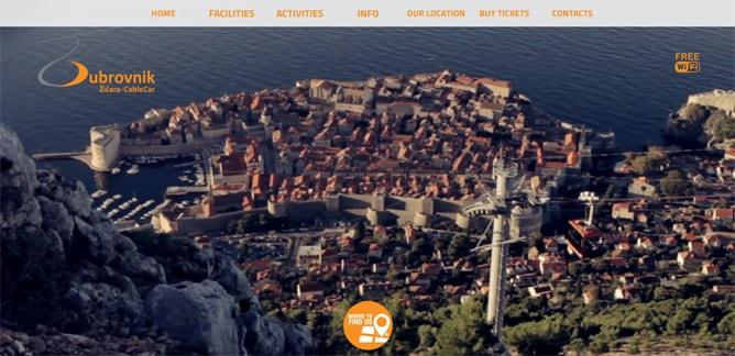 ドゥブロヴニク・スルジ山ケーブルカーのチケット料金と営業時間(公式サイト)