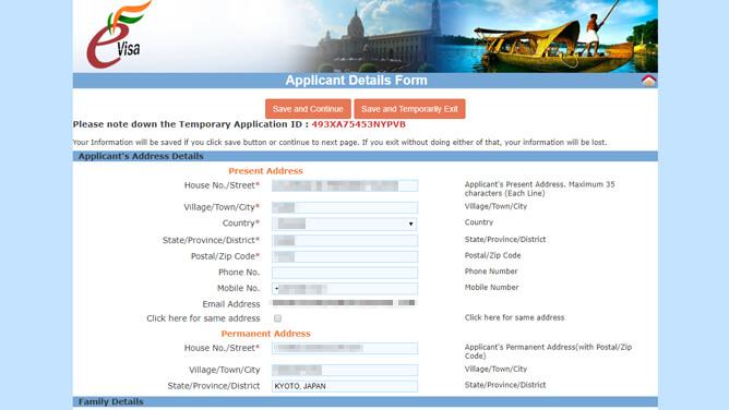 インド e 観光ビザ申請3ページ目の記入例