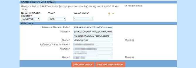 インド e 観光ビザ申請4ページ目の記入例の続き