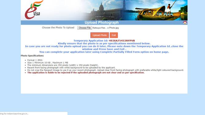 インド e ビザ申請の顔写真をアップロードする画面