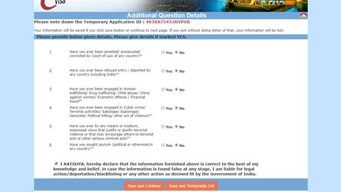 インド e 観光ビザ5ページ目の記入例