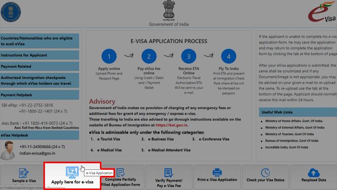 新規インド e ビザ申請の開始