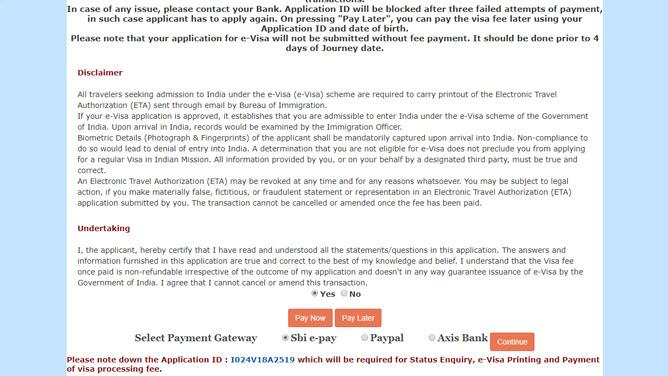 インド e ビザ支払い方法の選択