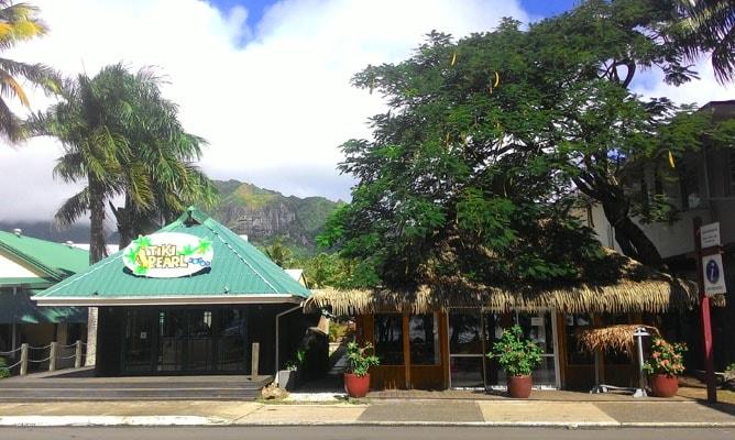 ラロトンガ島の観光客インフォメーション・センター